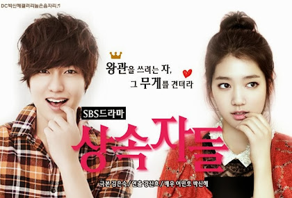 "Drama ""The Heirs"" - Link Download, Subtitle Indonesia, dan Sinopsis"