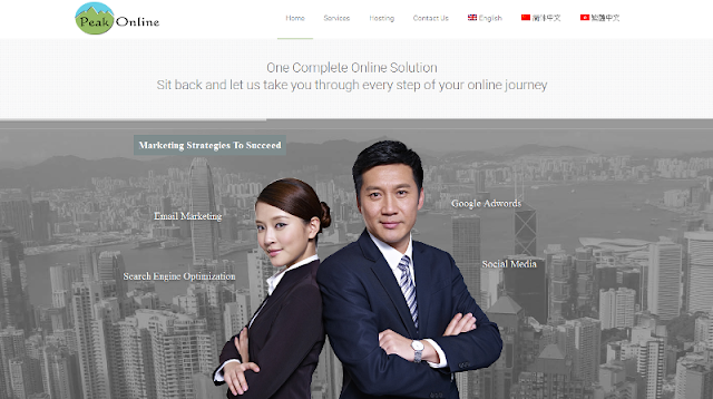 trusted complete online solutions provider in Hong Kong