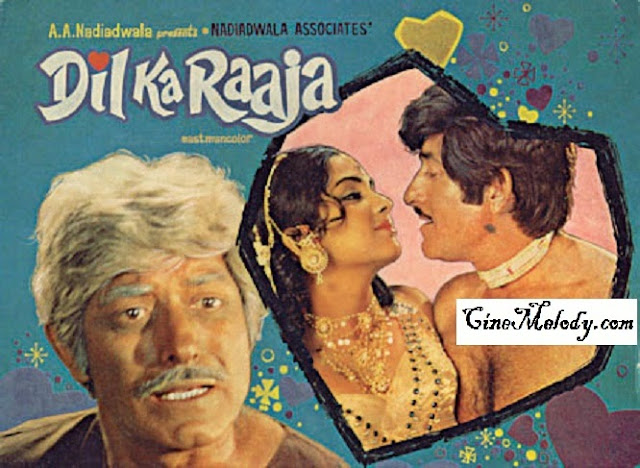 Dil Ka Raja  1972