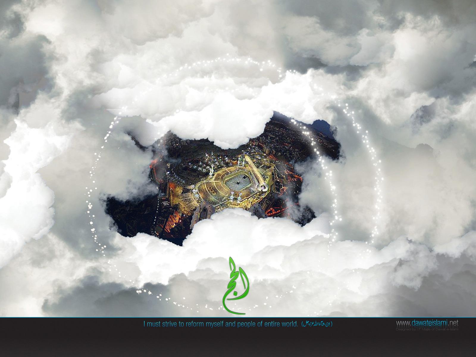 http://1.bp.blogspot.com/-CesTTXCW2O0/UG3JVjyl-5I/AAAAAAAAAfA/oCchPhOO6rE/s1600/Hajj-And-Eid-Adha-Wallpaper-Dawat-e-Islami-19.jpg
