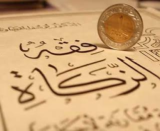 Zakat Mal (zakat harta)