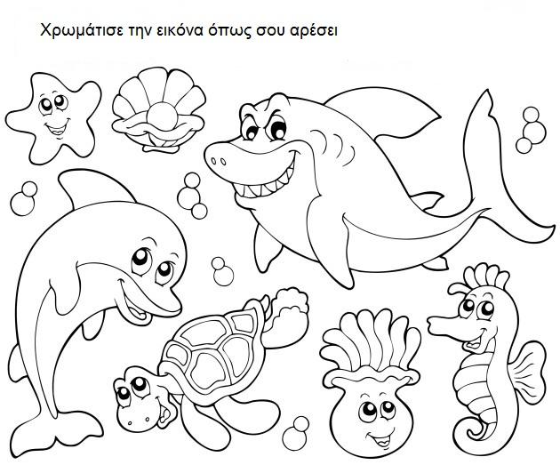 Coloring Pages Of Aquatic Animals : Aquatic coloring book pages