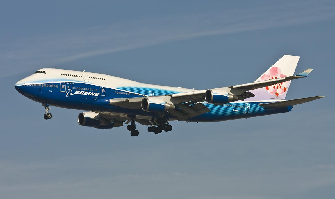 民用飞机 01 10 11 波音 Boeing 747 8