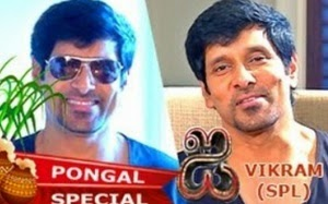 Chiyaanin High with Actor Vikram – Puthuyugam Tv Special