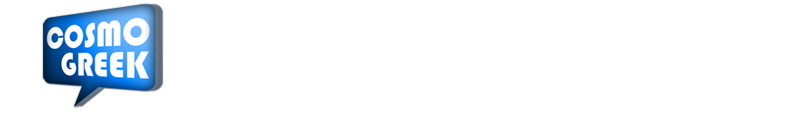 COSMOGREEK