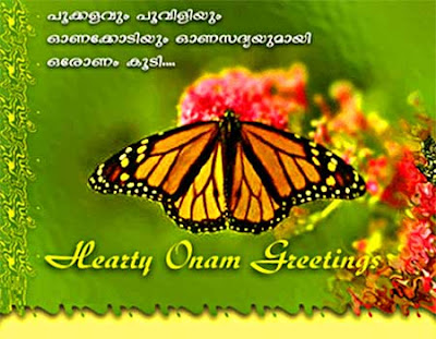 Happy Onam 2016 Quotes