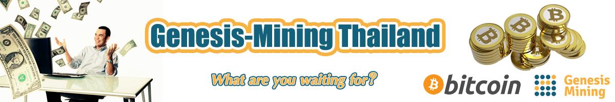 Genesis-MiningThailand