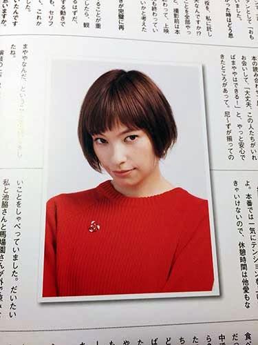 太田莉菜 as まやや@海月姫02