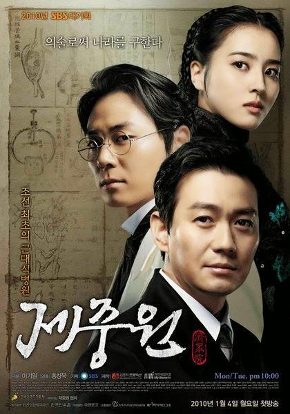 SINOPSIS Jejungwon Lengkap Episode 1-36 Terakhir