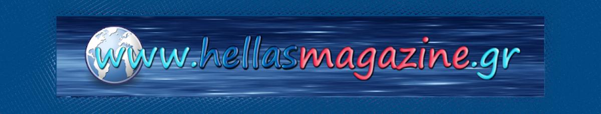 Now HellasMagazine Gr