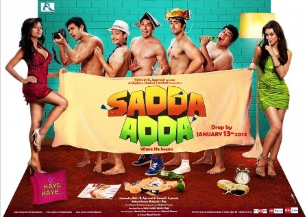 Sadda Adda Wallpaper1 - Sadda Adda (2012) Movie Wallpapers
