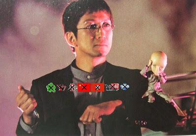 Dr Maki