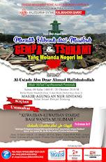 Segera Hadir Taklim Rutin Ahlussunnah Salafiyyin Kabupaten Sintang Bulan Oktober 2018
