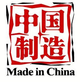 Sello hecho en China