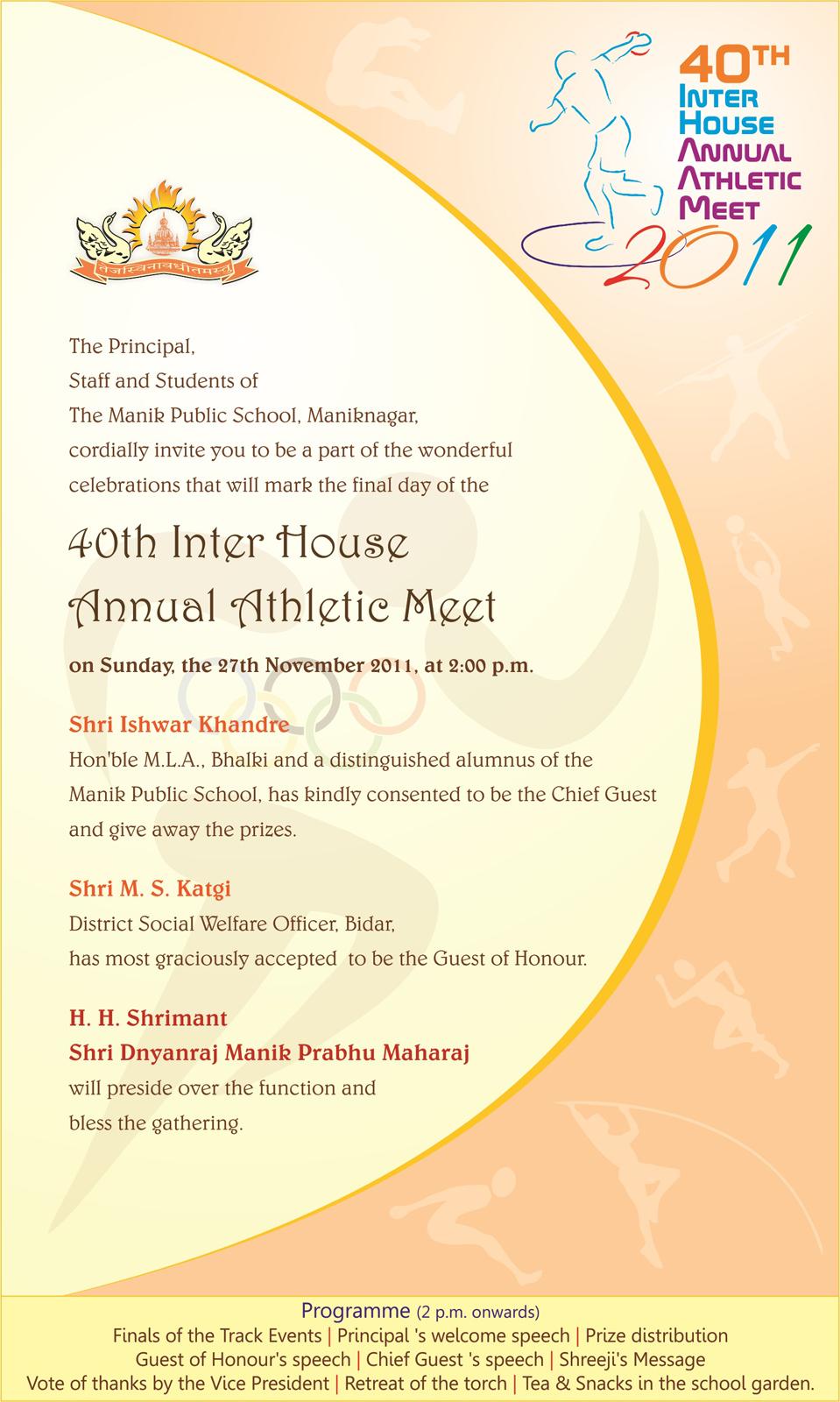 Invitation Cards Vastushanti Design S In Marathi Best Custom