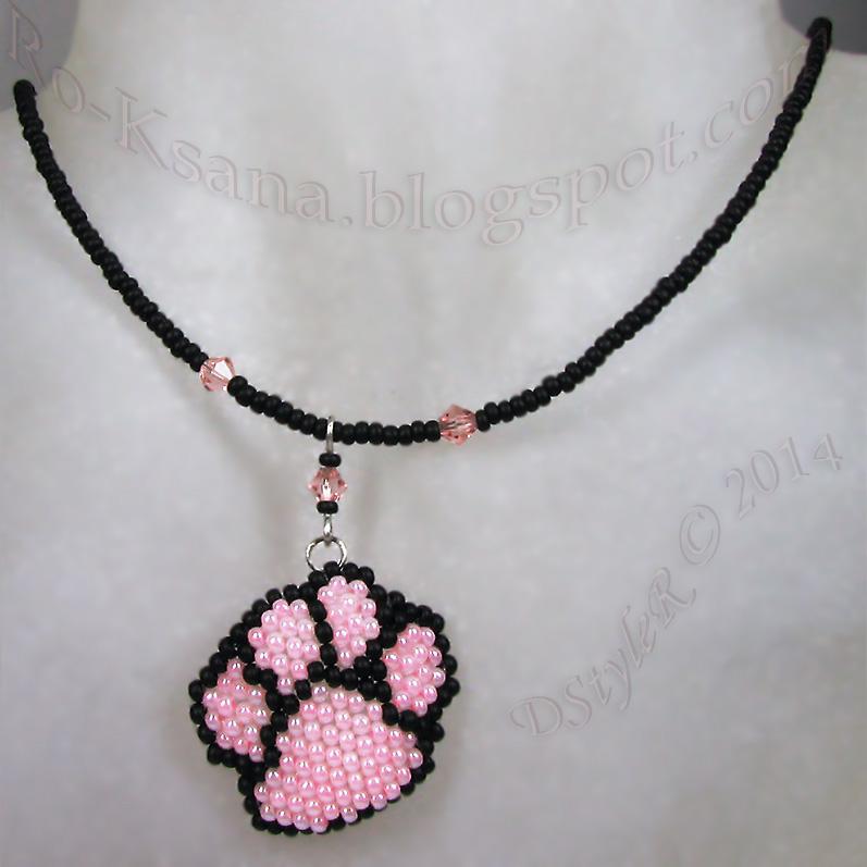 "Beaded pendant ""Kitten Paw Print"" Peyote Stitch beading Кулон ""След котенка"" из бисера бижутерия хендмейд"