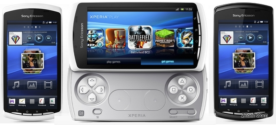 hard reset sony ericsson xperia play r800x not associated with