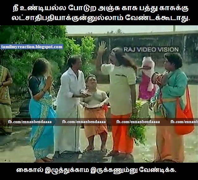 my reaction in tamil goundamani funny tamil comment for whatsapp