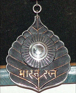 facts about bharat ratna