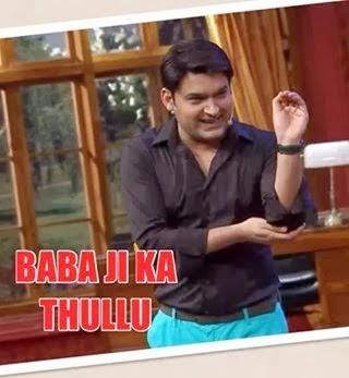 Babaji Ka Thullu By Kapil
