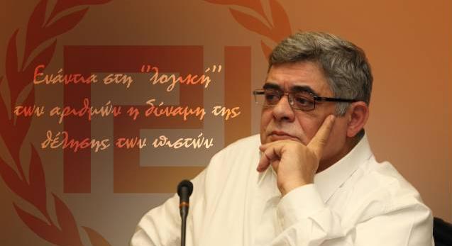 Το μήνυμα του Αρχηγού στα εγκαίνια των νέων γραφείων της Χρυσής Αυγής στη Μεγαλόπολη