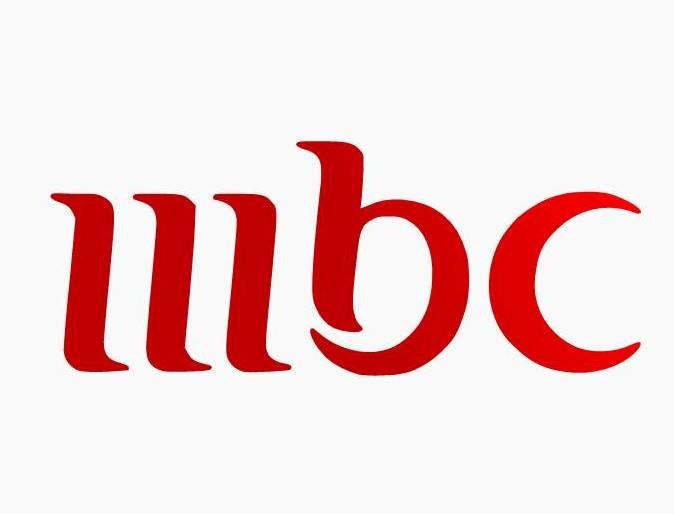 شعار قناة ام بى سى 1 MBC