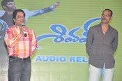 Shivam Audio release function photos-thumbnail-15