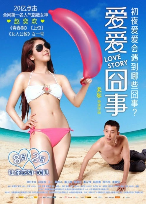 Love Story (2013) – Hollywood Movie Watch Online