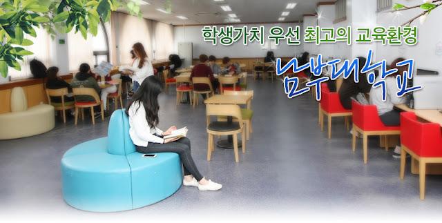 Phòng tự học trường đại học Nambu