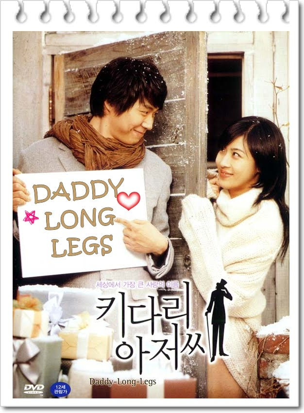 Kidari-ajeossi_Daddy-Long-Legs