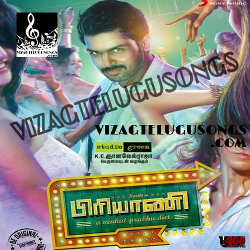 Biriyani HD Wallpapers Front Cover