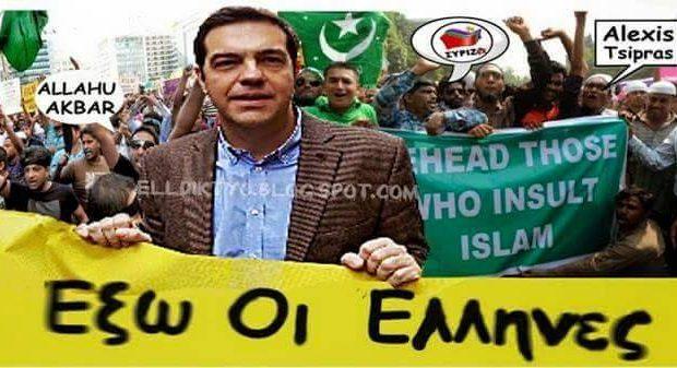 ΟΙ ΜΑΣΚΕΣ ΕΠΕΣΑΝ! Οι Λαθρομετανάστες Φωνάζουν Επίσημα για την Ελλάδα! «Θα Κάνουμε και Πόλεμο…»