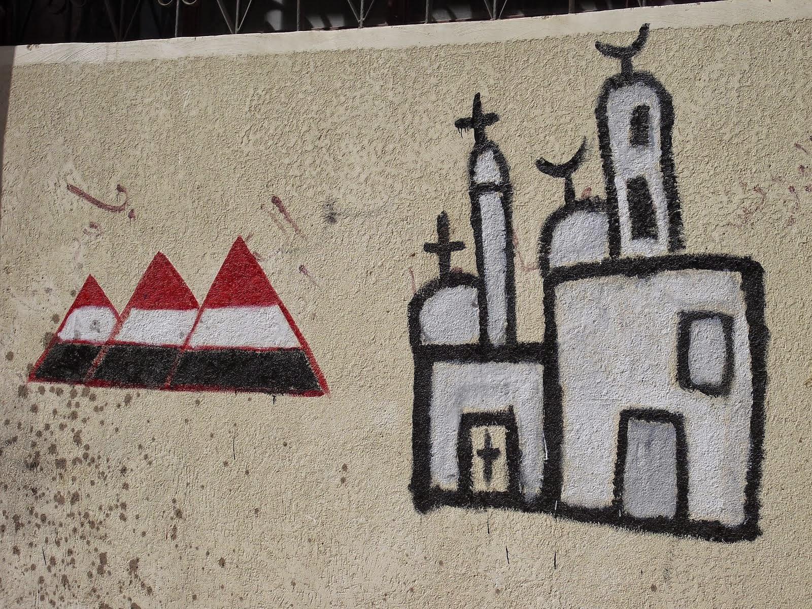 Primavera àrab a Egipte