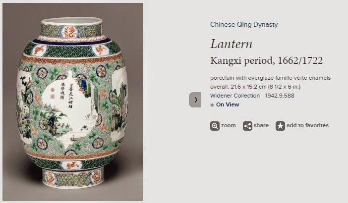 "<img src=""Kangxi Porcelain Lantern .jpg"" alt="" Famille Verte on Biscuit"">"