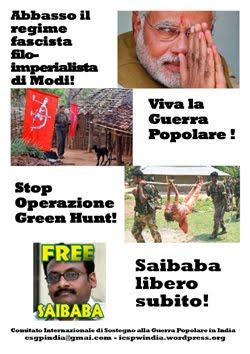 Libertà per Saibaba e tutti i prigionieri politici in India