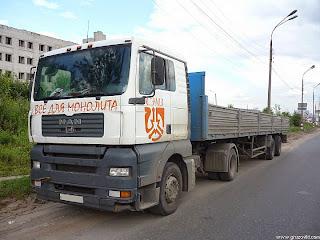 Фото авто МАЗ первозки грузов