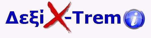 Δεξί X-Trem(i)