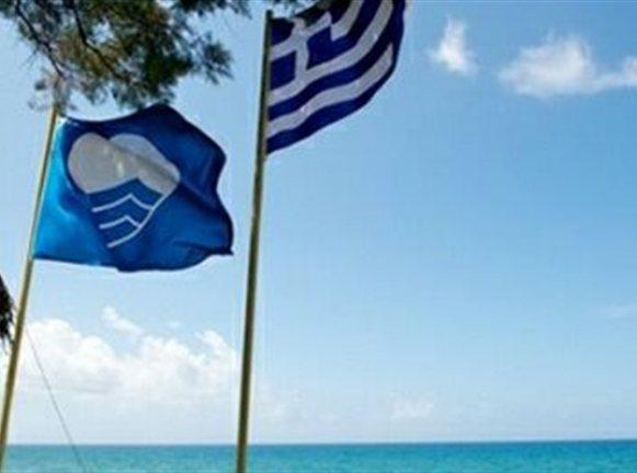 Γαλάζιες Σημαίες σε 9 παραλίες του Δήμου Βόλου