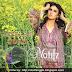 Motifz Digital prints Summer Lawn Collection 2015 for Girls