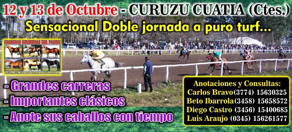 C. CUATIA - 12 y 13.10.2014