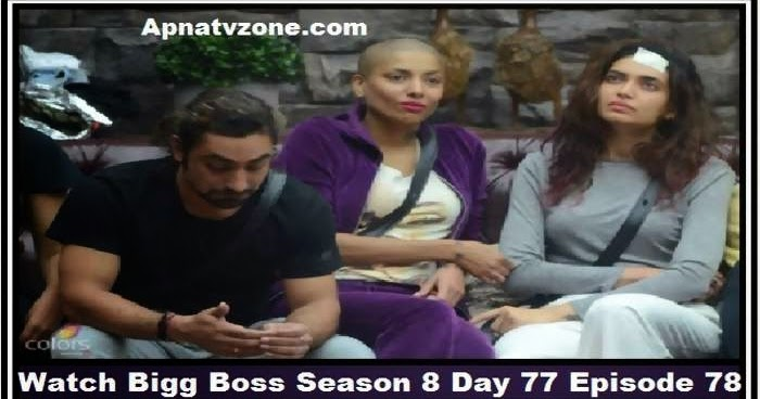 Bigg Boss 7 5th October 2013 Day 20 FULL EPISODE ...