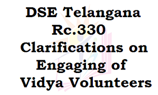 Clarifications, Engaging of Vidya Volunteers