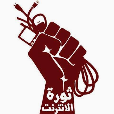 اعلان الحرب على الاجرام بالانترنت في مصر