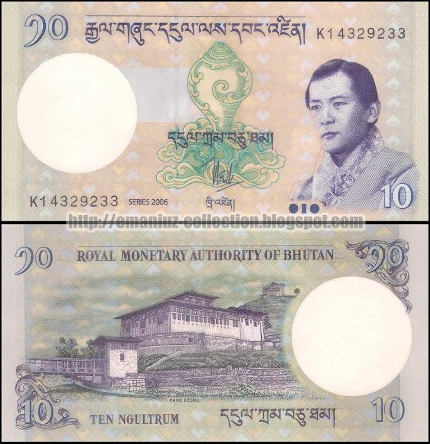 Banknotes | Bhutan | 10 Ngultrum