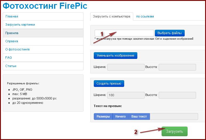 firepic