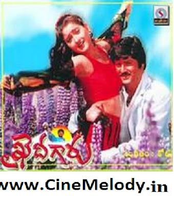 Khaidigaru Telugu Mp3 Songs Free  Download  1998