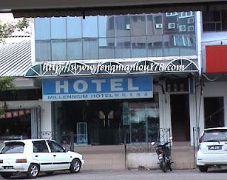 新纪元旅店