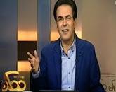 - برنامج ممكن مع خيرى رمضان --  حلقة الجمعه 21-11-2014