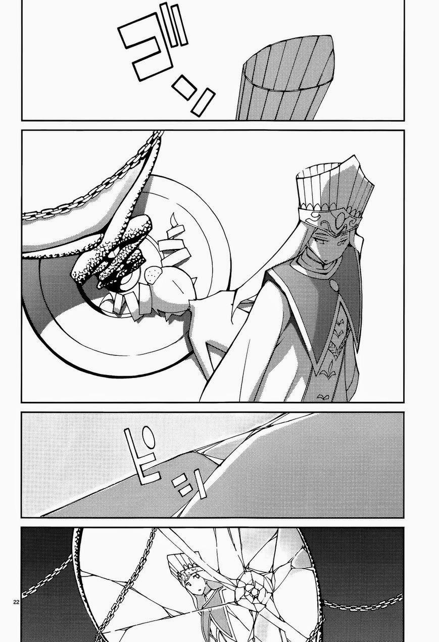 Hình ảnh HINH_00021 in Blade Play - Nữ Kiếm Sĩ Dâm Dục