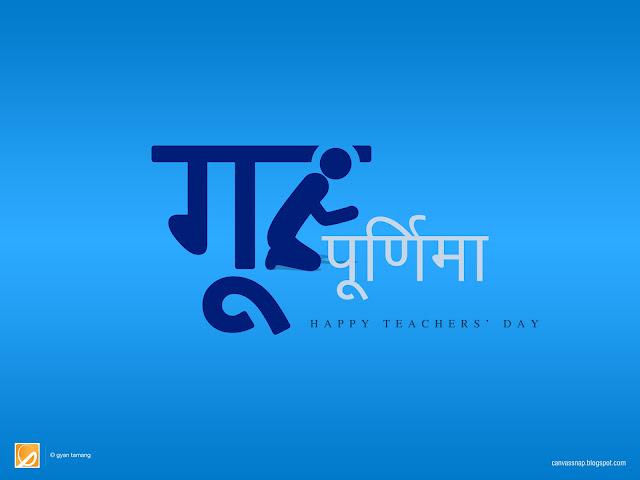 Guru Purnima Teachers Day Teacher 39 s Day is Called Quot Guru